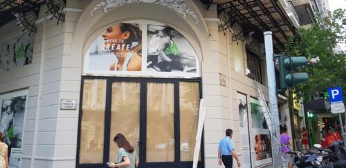 Κατάστημα Adidas θεσσαλονίκη